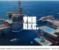Парк развлечений на нефтяной вышке. Это возможно — в Саудовской Аравии (ВИДЕО)