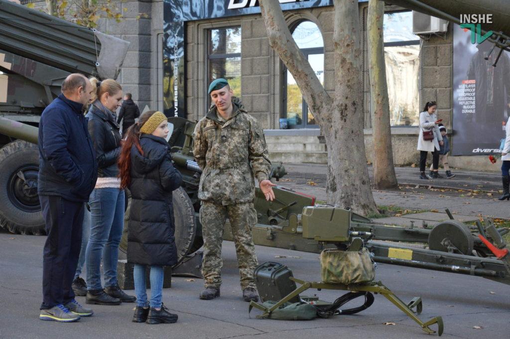 В Николаеве празднуют День защитника Украины (ФОТО и ВИДЕО) 1