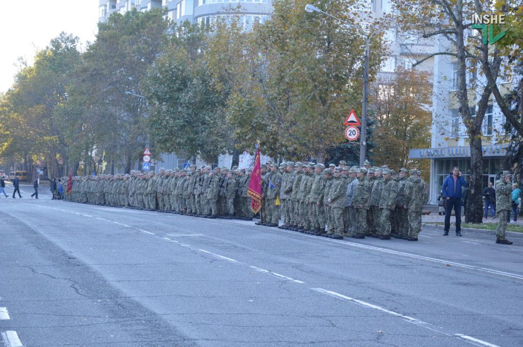 В Николаеве празднуют День защитника Украины (ФОТО и ВИДЕО) 11