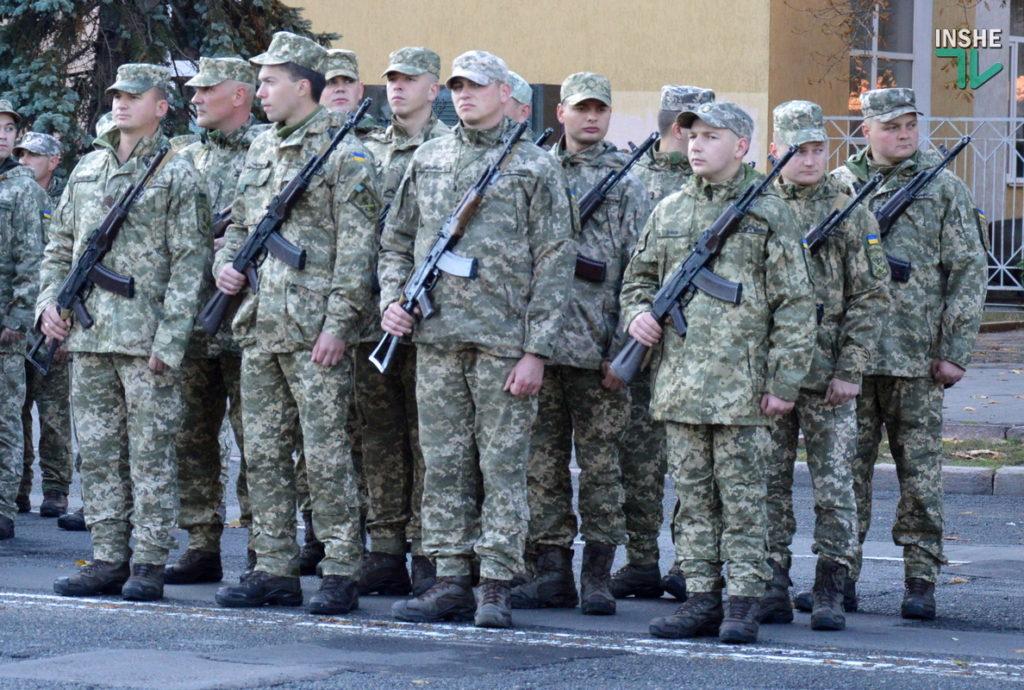 В Николаеве празднуют День защитника Украины (ФОТО и ВИДЕО) 17