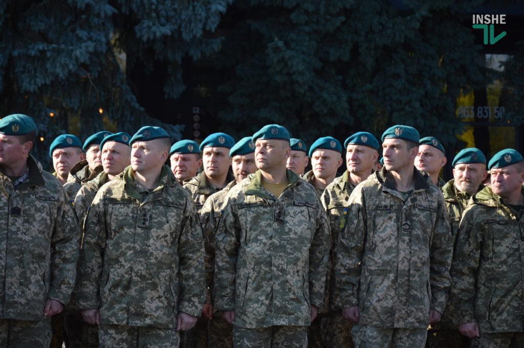 В Николаеве празднуют День защитника Украины (ФОТО и ВИДЕО) 21