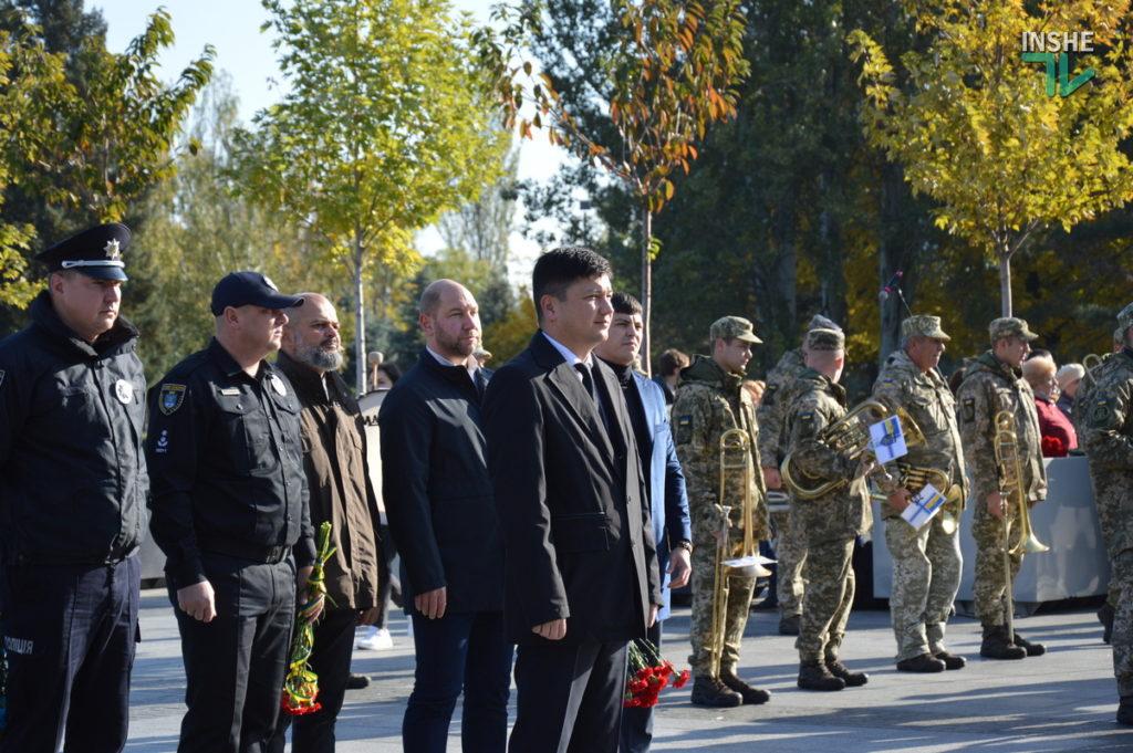 В Николаеве празднуют День защитника Украины (ФОТО и ВИДЕО) 27