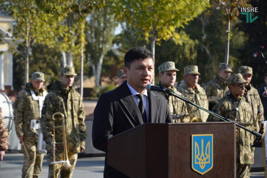 В Николаеве празднуют День защитника Украины (ФОТО и ВИДЕО) 31
