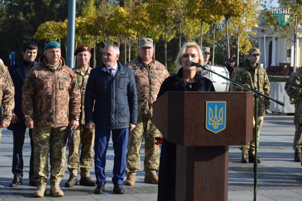 В Николаеве празднуют День защитника Украины (ФОТО и ВИДЕО) 33