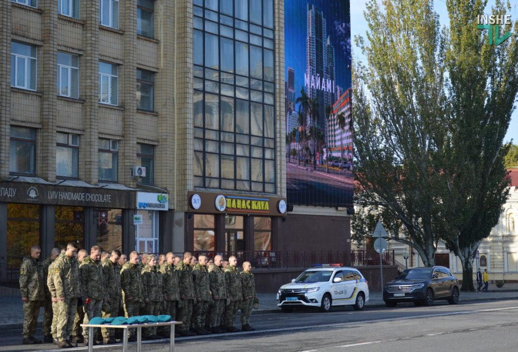 В Николаеве празднуют День защитника Украины (ФОТО и ВИДЕО) 37