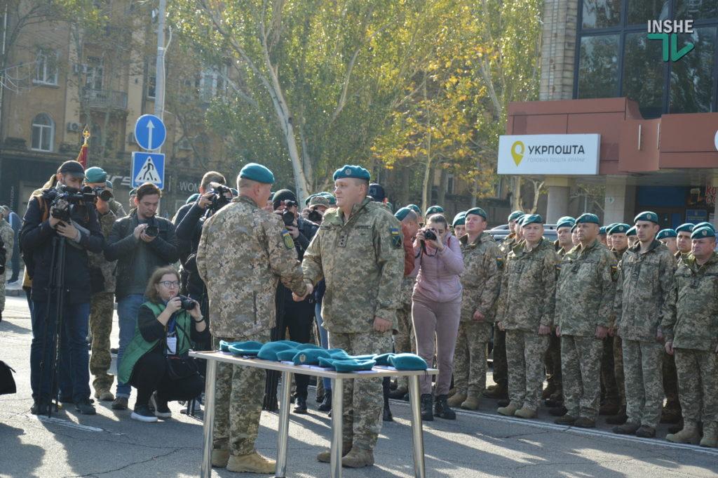 В Николаеве празднуют День защитника Украины (ФОТО и ВИДЕО) 45