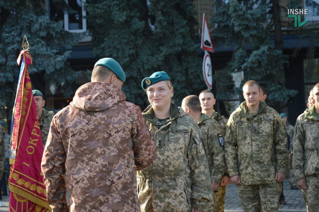 В Николаеве празднуют День защитника Украины (ФОТО и ВИДЕО) 47
