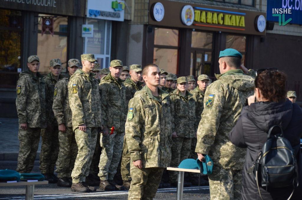В Николаеве празднуют День защитника Украины (ФОТО и ВИДЕО) 49