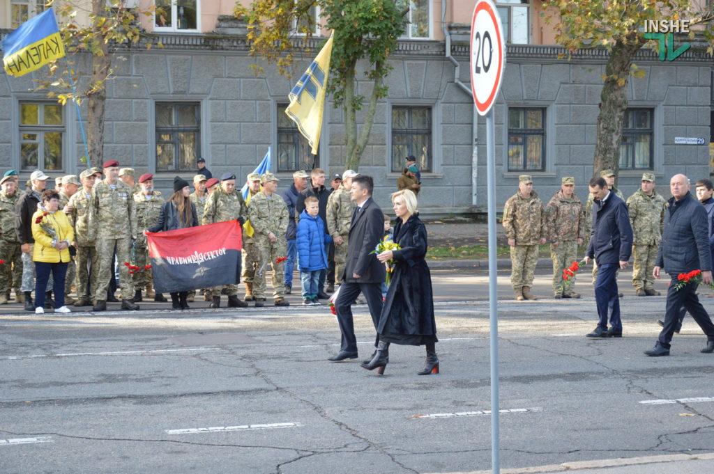В Николаеве празднуют День защитника Украины (ФОТО и ВИДЕО) 55