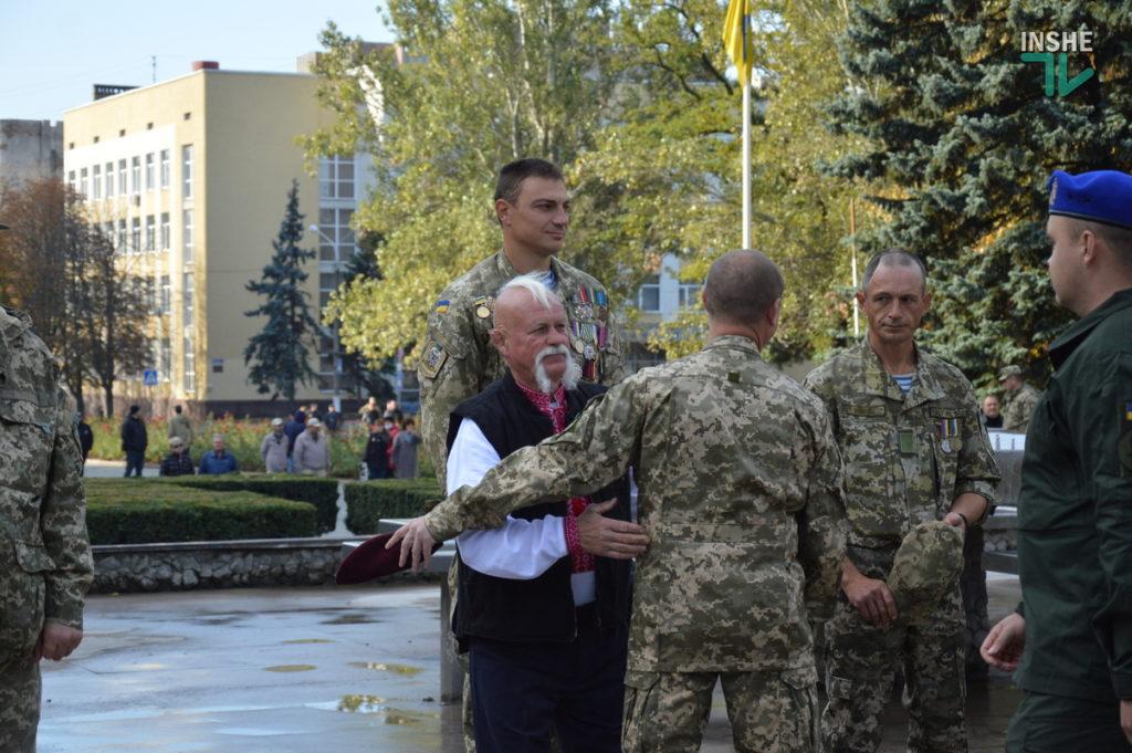 В Николаеве празднуют День защитника Украины (ФОТО и ВИДЕО) 63