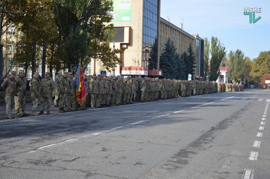 В Николаеве празднуют День защитника Украины (ФОТО и ВИДЕО) 65