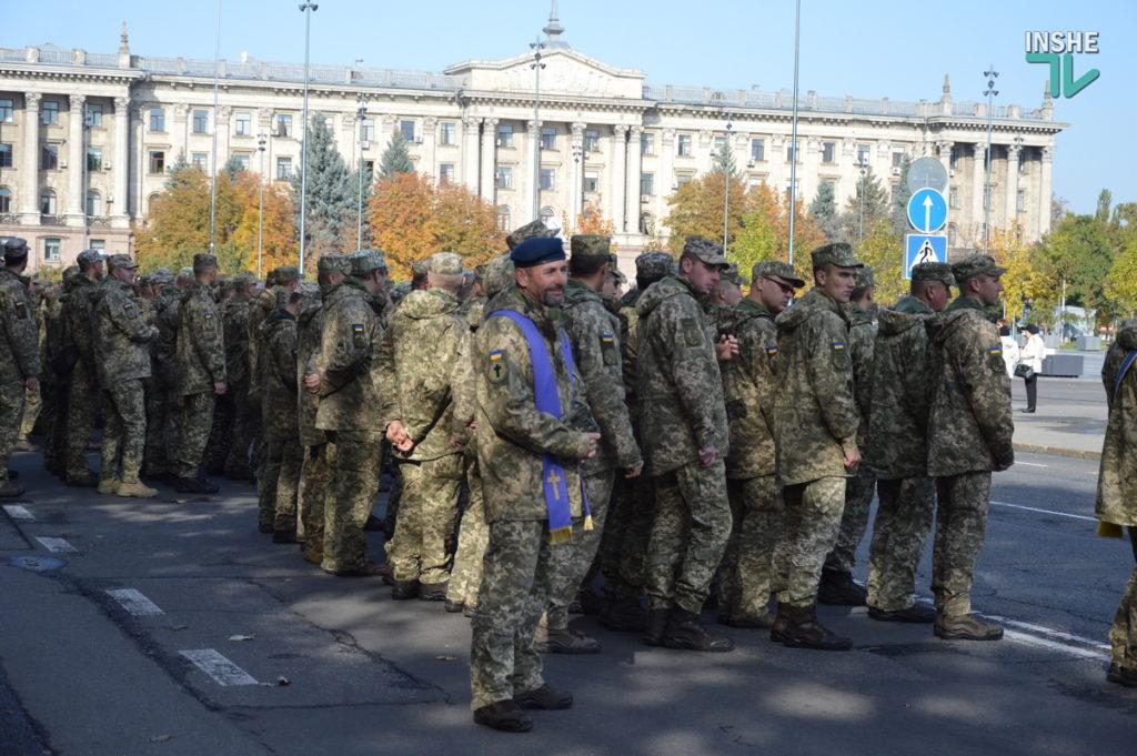 В Николаеве празднуют День защитника Украины (ФОТО и ВИДЕО) 67