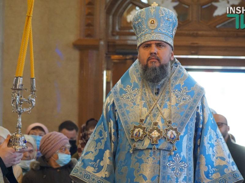 Предстоятель Украинской Православной Церкви Епифаний возглавил Божественную литургию в николаевском храме (ФОТО, ВИДЕО)