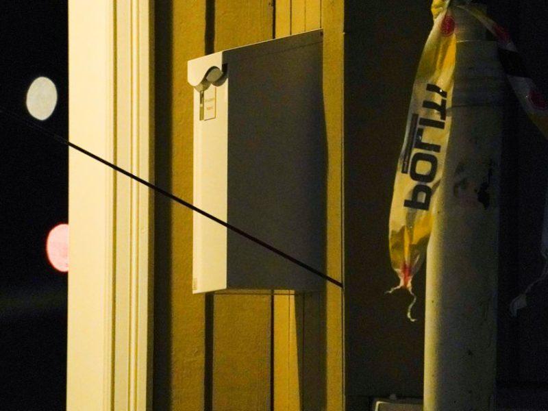 В Норвегии гражданин Дании убил из лука 5 человек