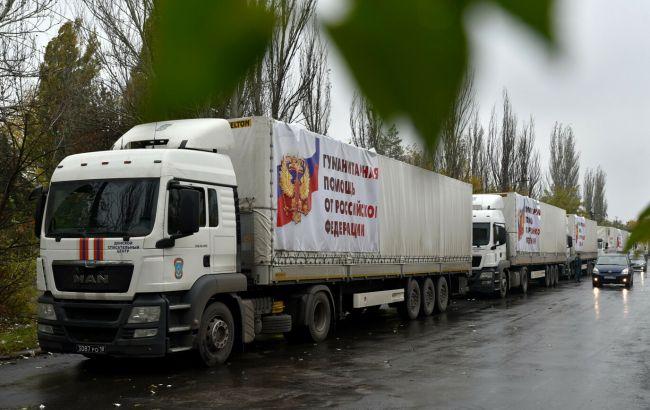 РФ пригрозила эскалацией и отправила «гумконвой» на Донбасс