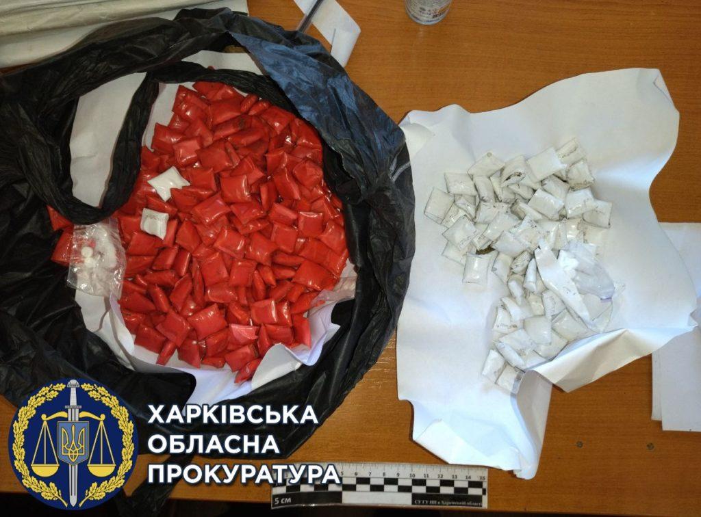 В Харькове арестовали николаевца - у него нашли 900 свертков с метадоном (ФОТО) 1