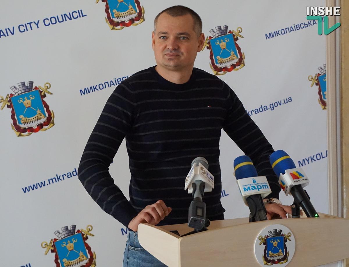 Начало отопительного сезона в Николаеве зависит от депутатов горсовета - директор ОКП «Николаевоблтеплоэнерго» (ВИДЕО) 5