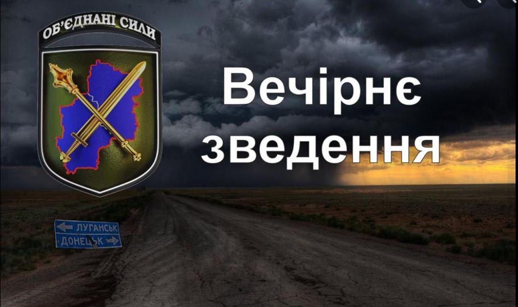 На Донбассе сегодня ранены 2 украинских военных 13