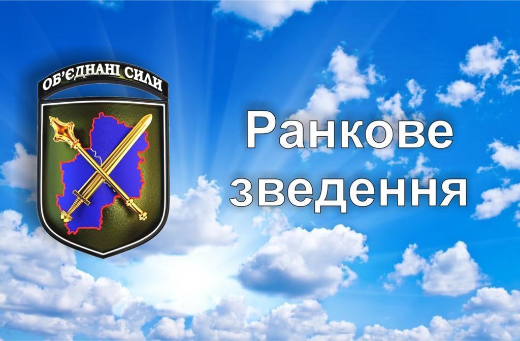 Сутки на Донбассе: 11 обстрелов, потерь с нашей стороны нет 3