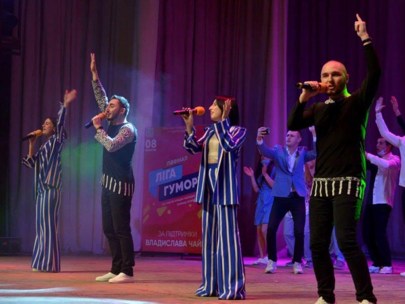 «Лига Юмора». В Николаеве прошел полуфинал (ФОТО, ВИДЕО)