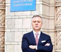 Украина добывает на 5 млрд.кубов газа меньше, чем нужно населению и бюджетникам, – Витренко