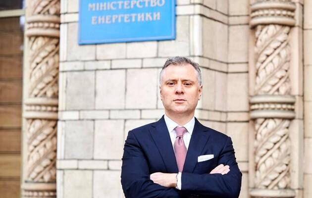 Украина добывает на 5 млрд.кубов газа меньше, чем нужно населению и бюджетникам, – Витренко 1