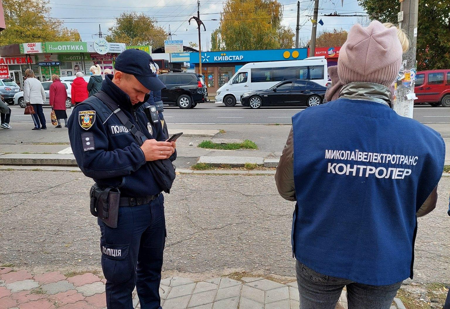 В Николаеве напали на контролеров «Николаевэлектротранс» - один госпитализирован (ФОТО) 3